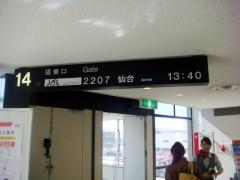 DSC08032.jpg