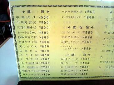 P1000367_20100904202838.jpg