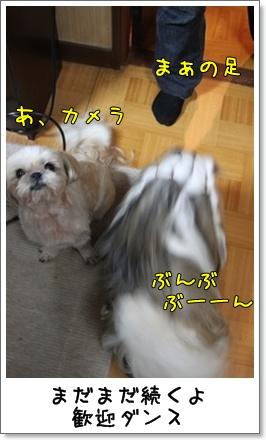 2010_0525_193714AA.jpg