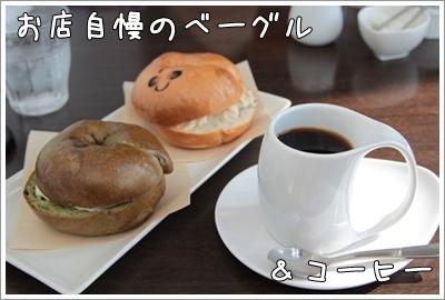 2010_0702_160205AA.jpg