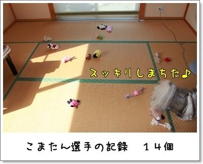 2010_0710_075845AA.jpg