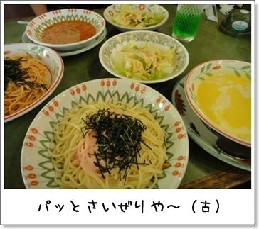 2010_0816_150153AA.jpg