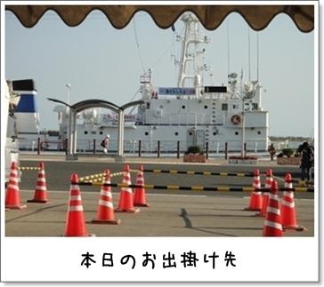 2010_0905_154937AA.jpg