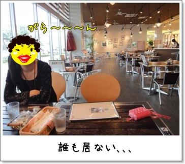2010_0916_151922AA.jpg