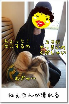 2010_0916_154016AA.jpg