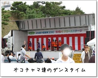 2010_1003_140531AA.jpg