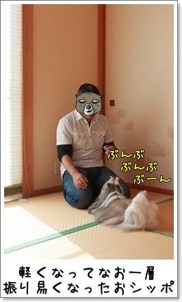 2010_1017_135445AA.jpg