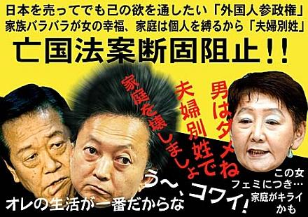 katsudou_100404gaitou_image.jpg