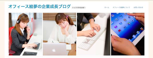 officemblog.png