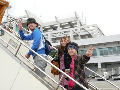 久米島到着!!