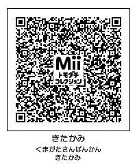 201311252355084bc.jpg
