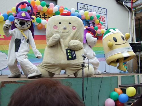 111211_karatu03_fuwafuwa.jpg