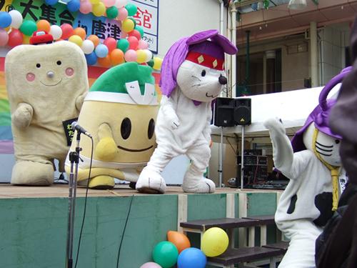 111211_karatu12_fuwafuwa2.jpg