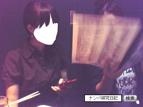 (ナンパ画像) 意味不明な女たち1