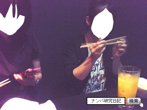 (ナンパ画像) 意味不明な女たち2
