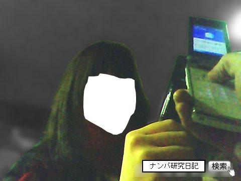 (ナンパ画像) リクスー女子