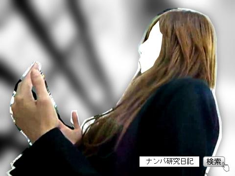 (ナンパ画像) ツタヤ店内でナンパ2