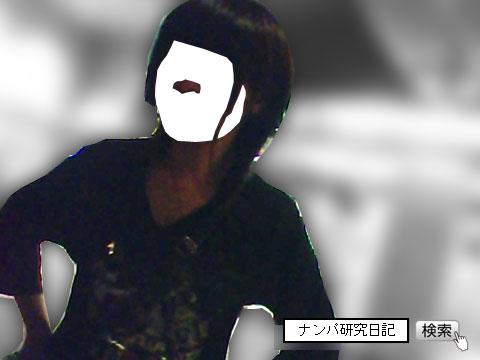 (ナンパ画像) ナンパした女・五人目(逆3)