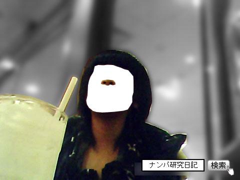 (ナンパ画像) 女子高生とお茶