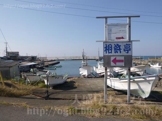 館山相浜亭の海鮮丼やはらいっぺい定食002