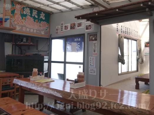 館山相浜亭の海鮮丼やはらいっぺい定食006