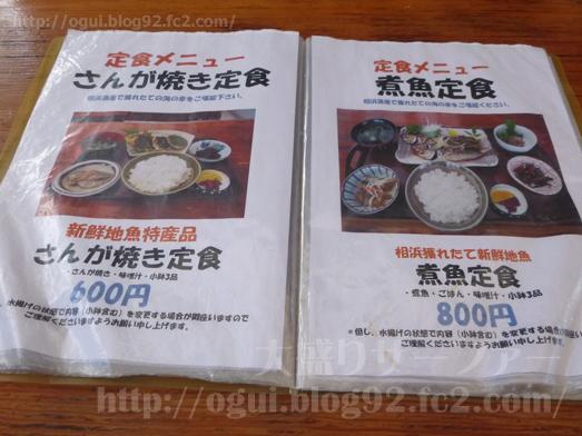 館山相浜亭の海鮮丼やはらいっぺい定食011