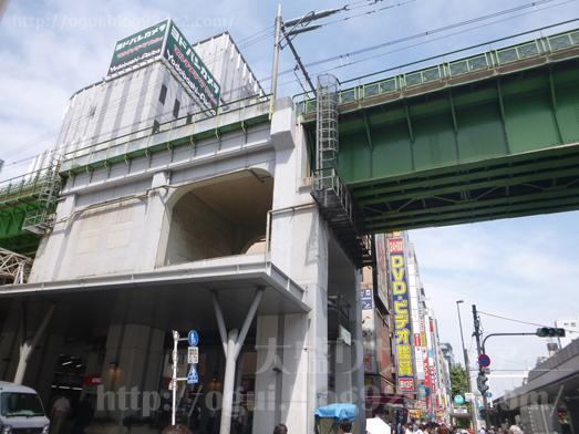 秋葉原炎麺のメニュー極旨トマトラーメン002