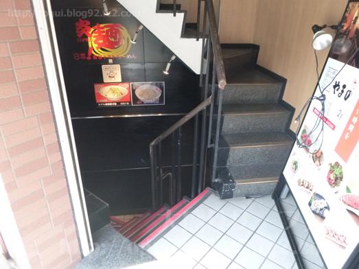 秋葉原炎麺のメニュー極旨トマトラーメン008