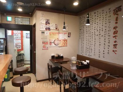 秋葉原炎麺のメニュー極旨トマトラーメン020