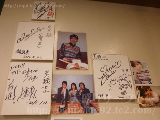 秋葉原炎麺のメニュー極旨トマトラーメン025