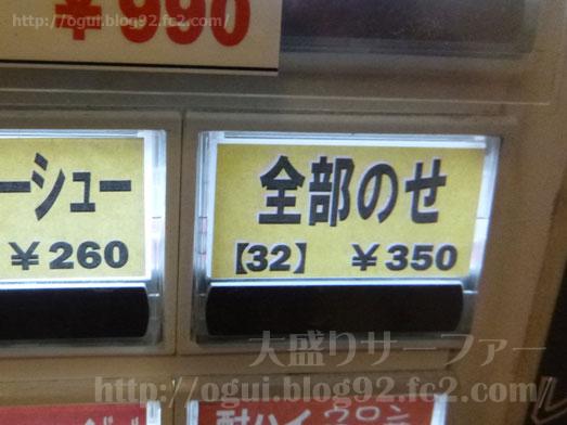 秋葉原炎麺ピリ辛トマト冷し麺大盛り全部のせ030
