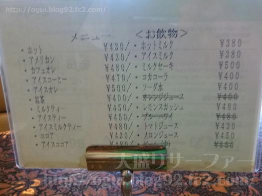 千葉県船橋のデカ盛り店クレインのカツ丼030