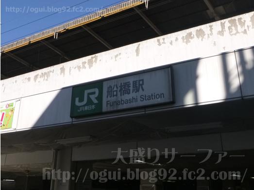 船橋喫茶店セピアでナポリタン大盛り002