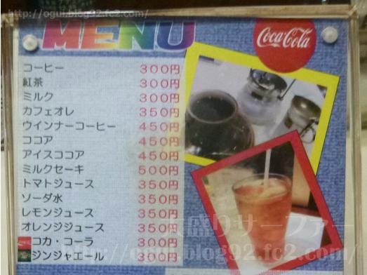 船橋喫茶店セピアでナポリタン大盛り010