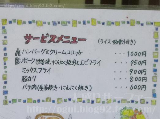 飯岡れすとらん味っ子で鶏の唐揚げ定食011