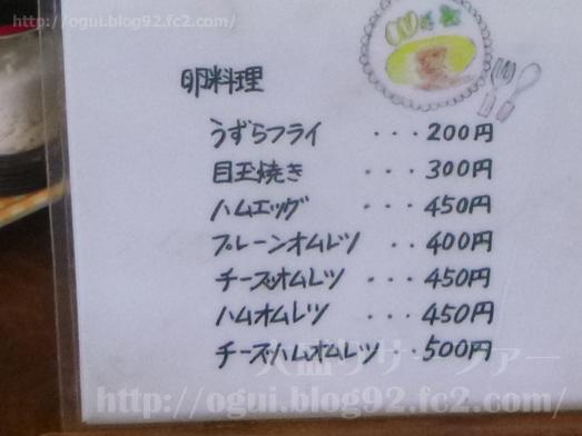 飯岡れすとらん味っ子で鶏の唐揚げ定食014