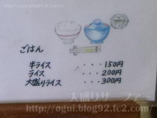 飯岡れすとらん味っ子で鶏の唐揚げ定食015