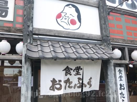 匝瑳市八日市場のおたふく食堂はメニュー満載005