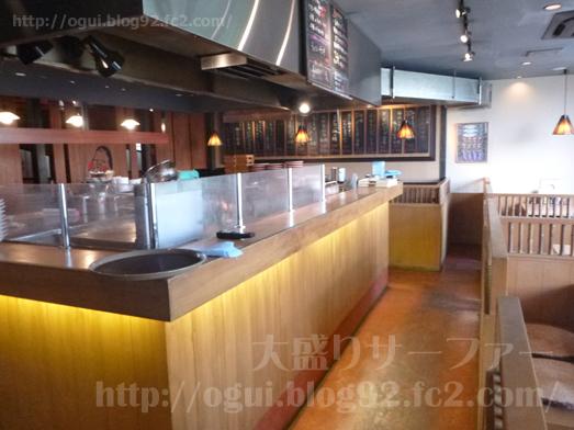 匝瑳市八日市場のおたふく食堂はメニュー満載006