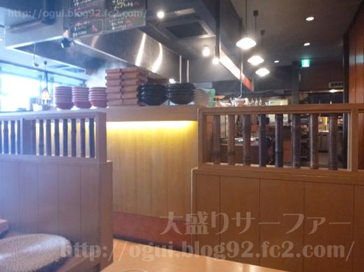 匝瑳市八日市場のおたふく食堂はメニュー満載007