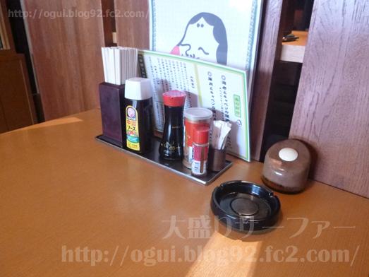 匝瑳市八日市場のおたふく食堂はメニュー満載008