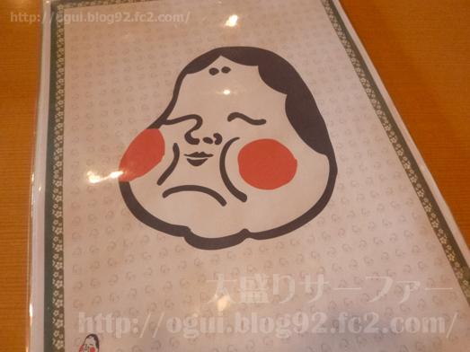 匝瑳市八日市場のおたふく食堂はメニュー満載009