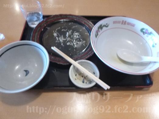 食堂おたふくしょうが焼セットおかわり自由040