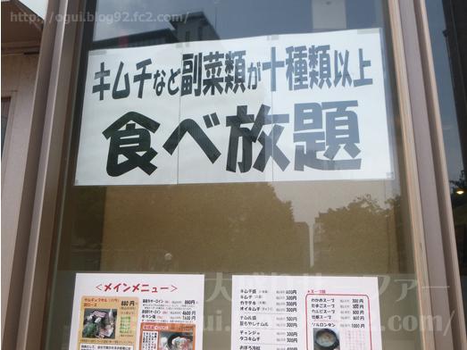 千葉スラッカンコリアンダイニング食べ放題ランチ001