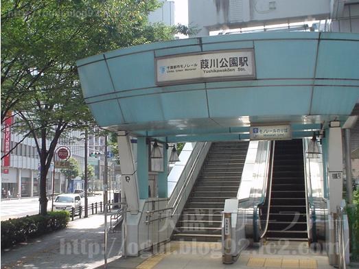 千葉スラッカンコリアンダイニング食べ放題ランチ002