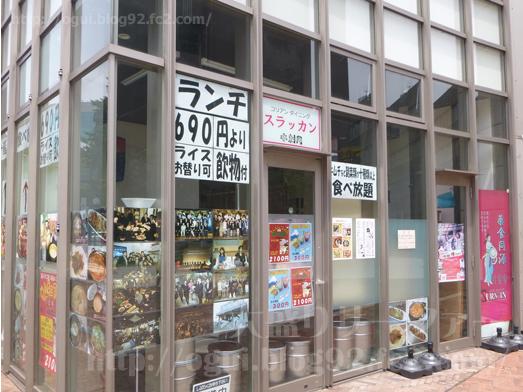 千葉スラッカンコリアンダイニング食べ放題ランチ007