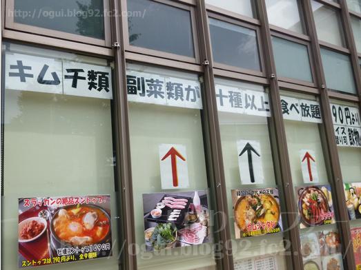 千葉スラッカンコリアンダイニング食べ放題ランチ012