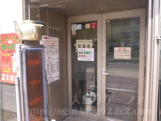 千葉スラッカンコリアンダイニング食べ放題ランチ014
