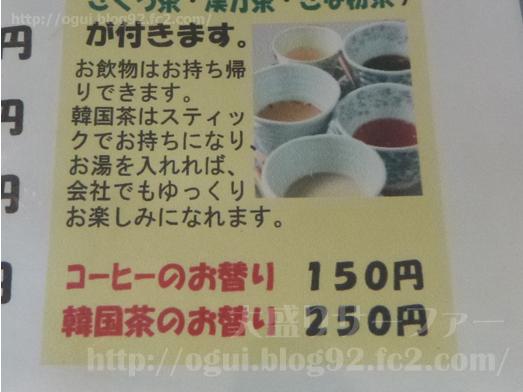 千葉スラッカンコリアンダイニング食べ放題ランチ022