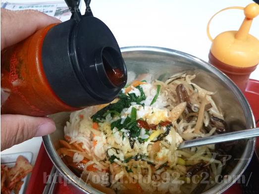 スラッカン千葉のビビンバランチ食べ放題036